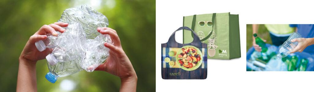 borse in pet riciclato